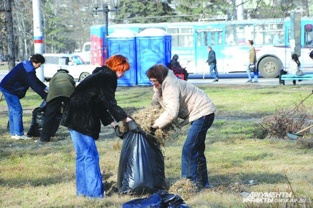 Омичи очистили город от мусора.