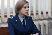 Прокурор Республики Крым Наталья Поклонская.