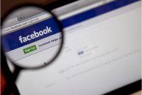 Мэры в социальных сетях