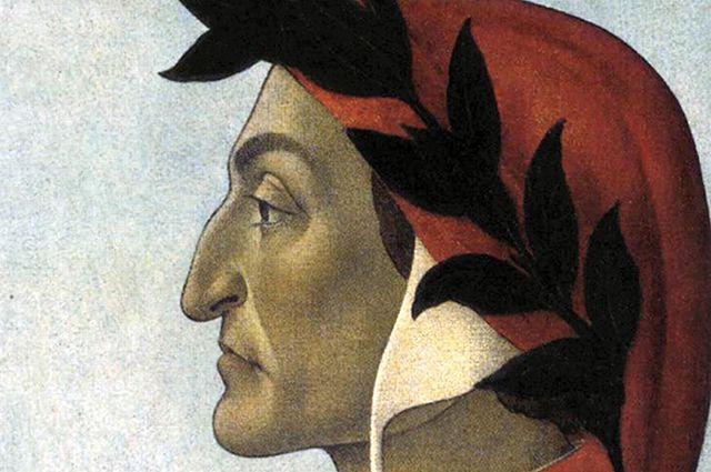 Данте Алигьери.