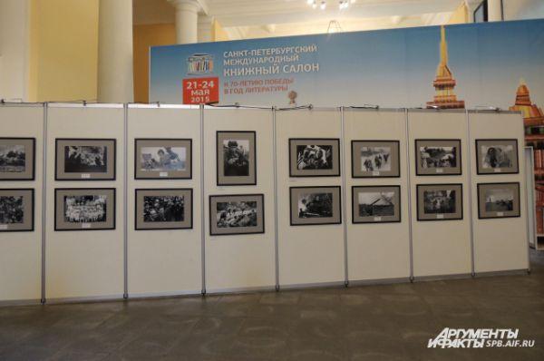В этом году салон посвящен 70-летию Победы.