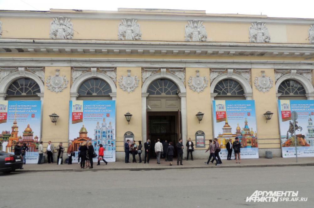 Основные мероприятия книжного салона пройдут в здании Манежа.