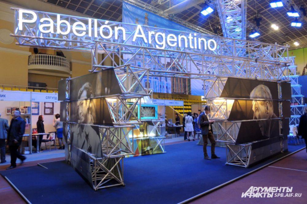 В этом году большую выставку в Петербург привезла Аргентина .