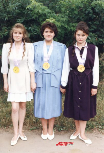 Выпускницы 1995 года.