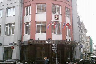 Единая Россия, МГД, недвижимость, заседание