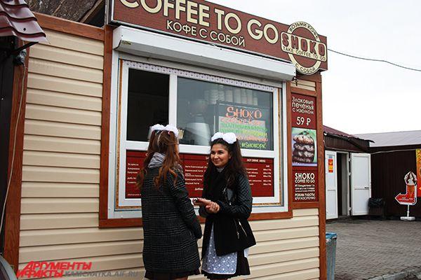 Грелись горячим кофе!