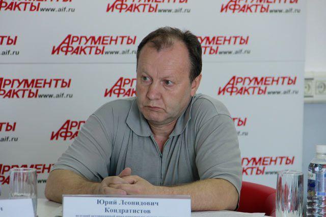 Юрий Кондратистов