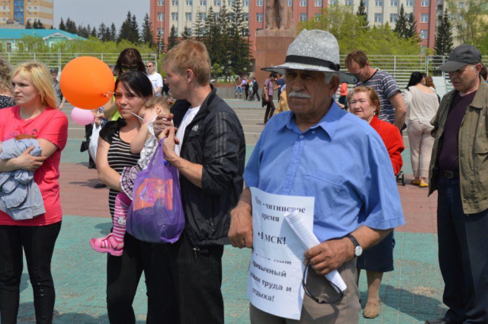 Читинцы разных возрастов собрались на площади в Чите 23 мая.