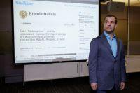23 июня 2010 года. Президент РФ Дмитрий Медведев в ходе посещения штаб-квартиры компании Twitter в Кремниевой долине завел аккаунт во всемирно известном интернет-сервисе микроблогов.