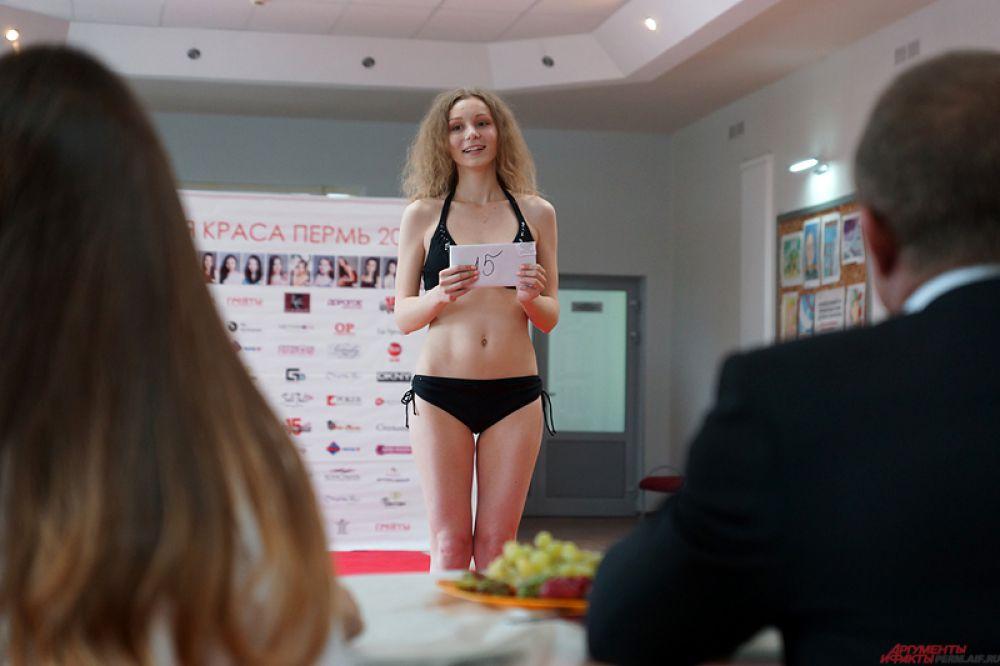 Требования к участницам были довольно жесткие: возраст от 16 до 25 лет, рост от 170 см, модельная внешность и стройная фигура.