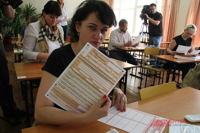 Омские журналисты сдали ЕГЭ по математике.