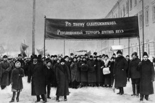 Демонстрация против саботажа чиновников под лозунгом «В тюрьму саботажников. Революционный террор против них.