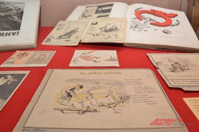 Изобразительное искусство тоже принимало участие в войне.