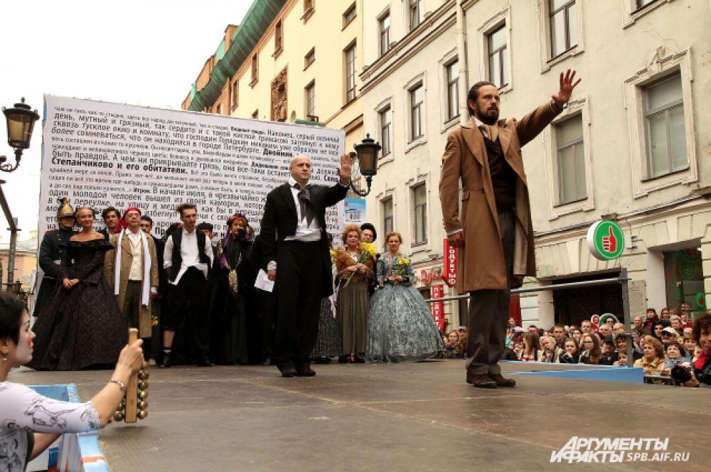 Достоевский (Сергей Перегудов) и его герои.