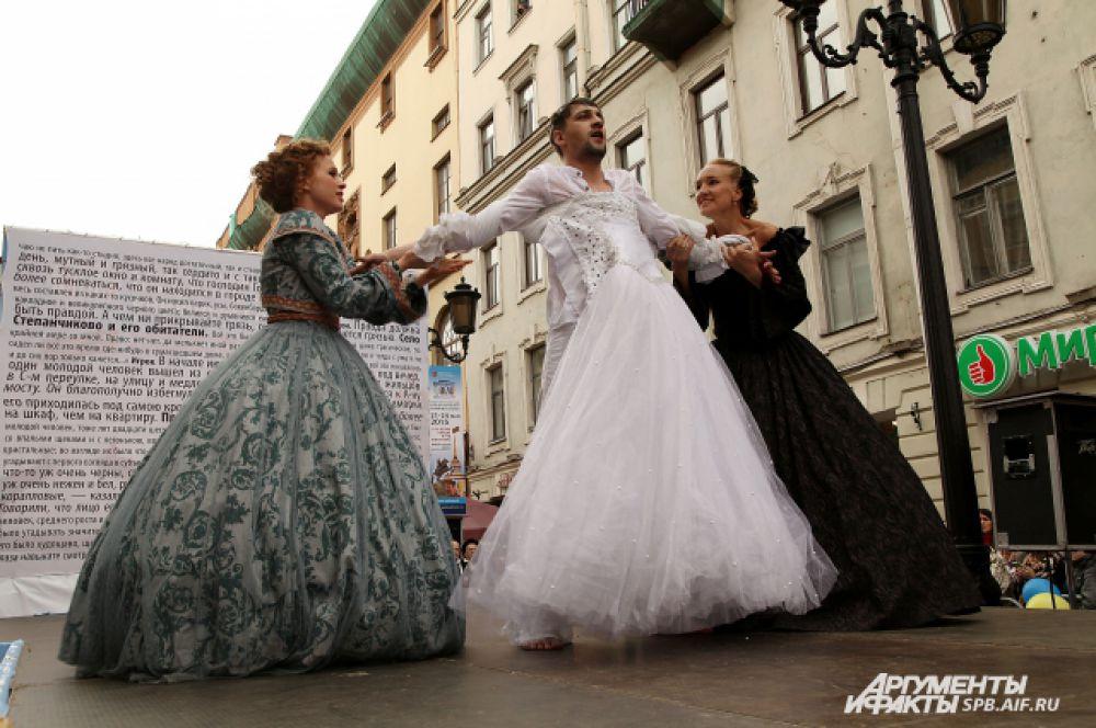 Роман «Идиот». Мышкин (Евгений Шумейко), Аглая (Анна Арефьева), Настасья Филипповна (Полина Сидихина).