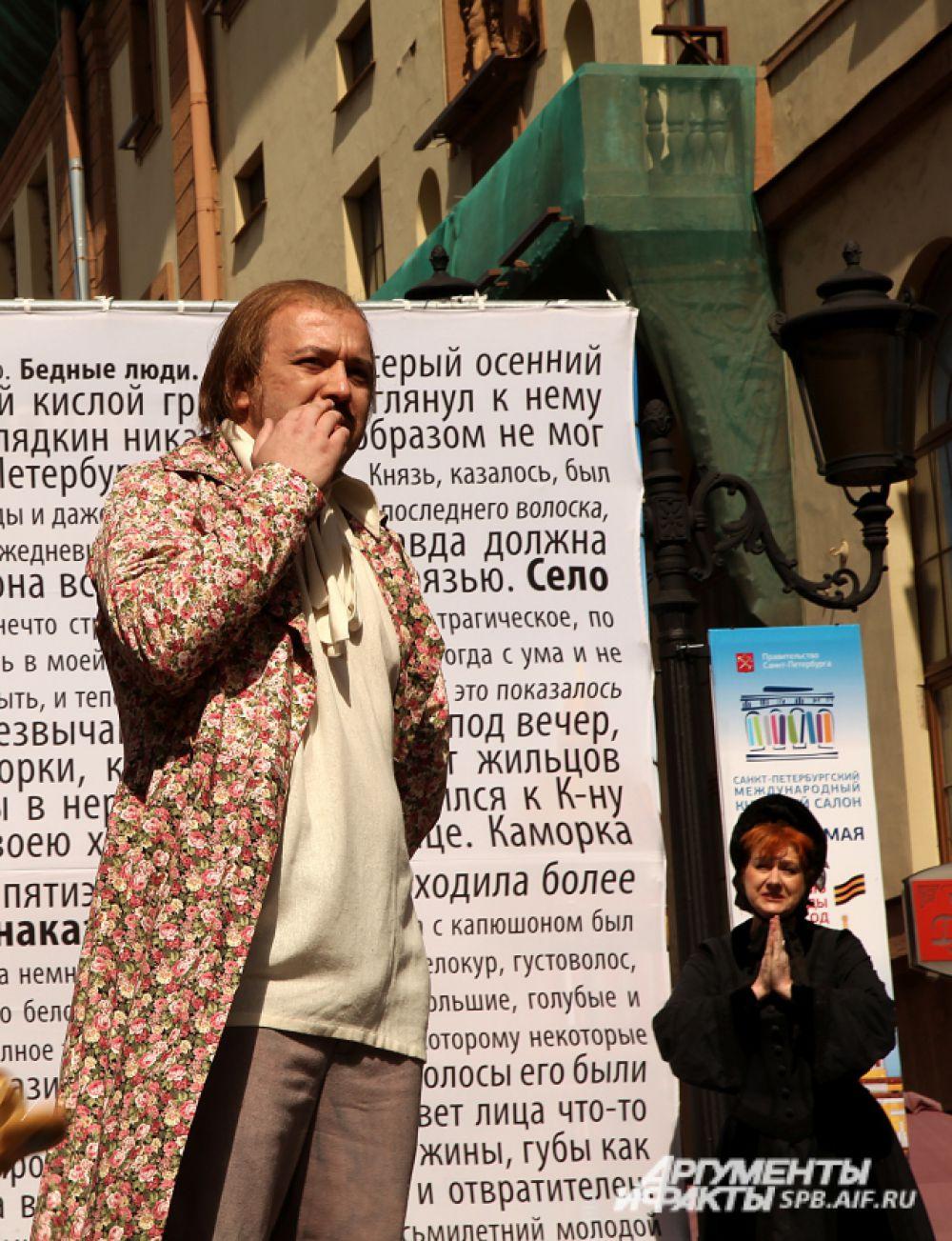 Повесть «Село Степанчиково и его обитатели». Фома Опискин - Денис Пьянов.