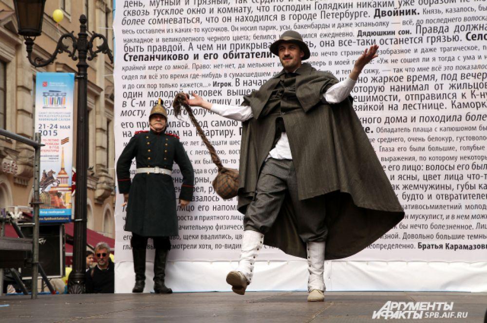 Роман «Идиот». Мышкин - Евгений Шумейко.