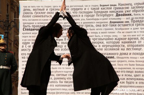 Повесть «Двойник». Яков Петрович Голядкин - Илья Дель, Двойник - Сергей Азеев.