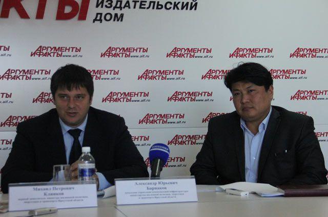 Михаил Клинков и Александр Барнаков