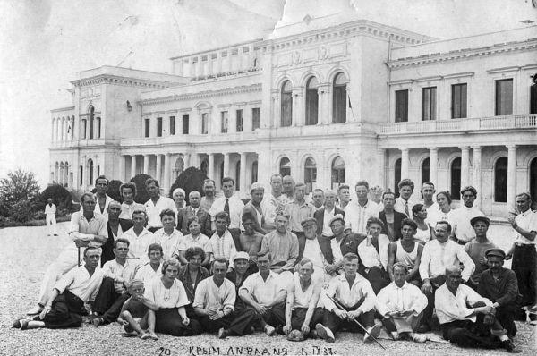Ливадийский дворец. 1937 год.