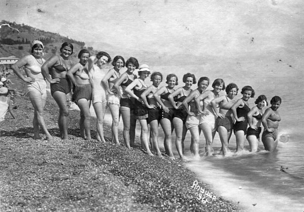 Алушта. 1936 год.