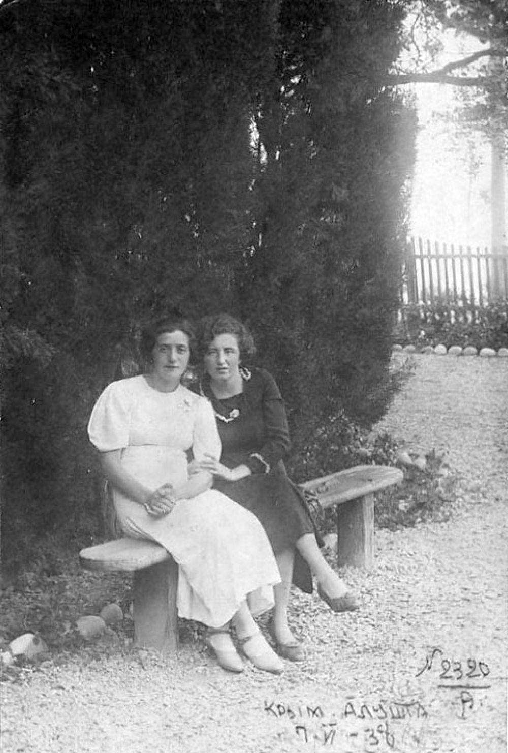 Алушта. 1938 год.