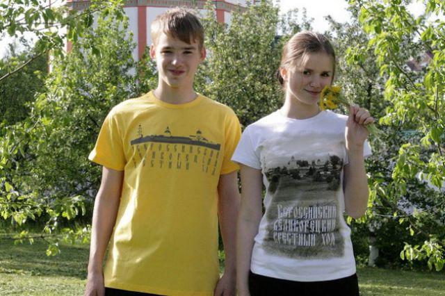 Созданы разные дизайны футболок.