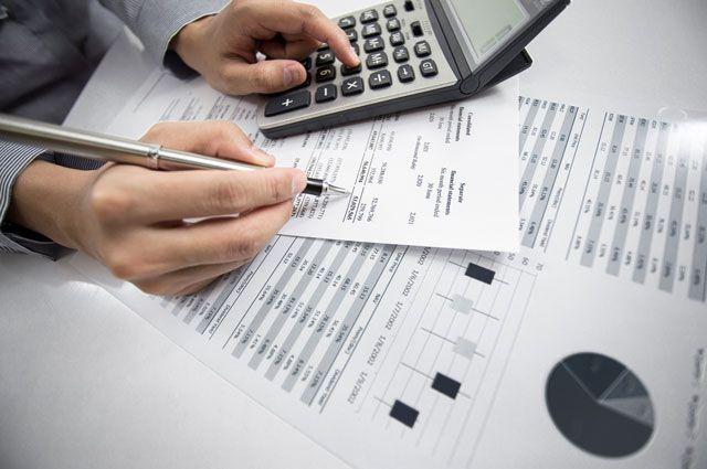 Налоги требуют тщательного подсчёта.