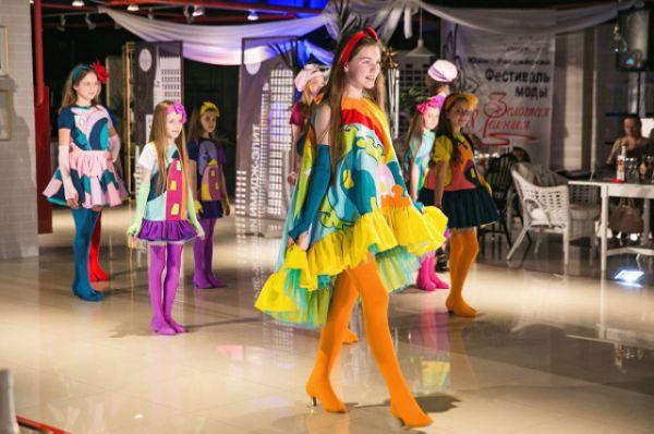 Детский театр моделей «Имидж», арт-коллекция.