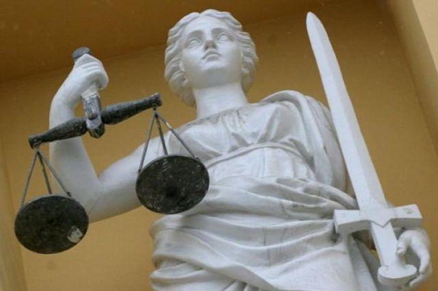 Облсуд оставил приговор замначальнику УФАС Марине Пушкаревой в силе