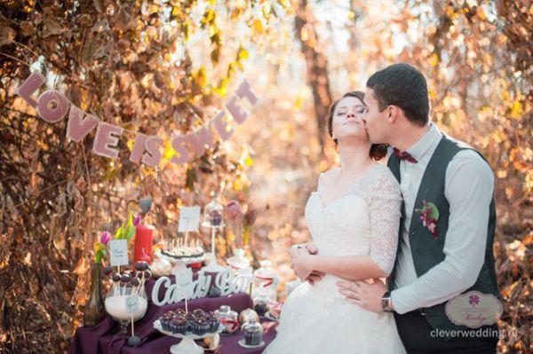 Осенняя свадьба в стиле бохо.