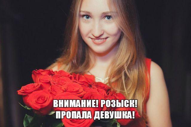 ее 24: