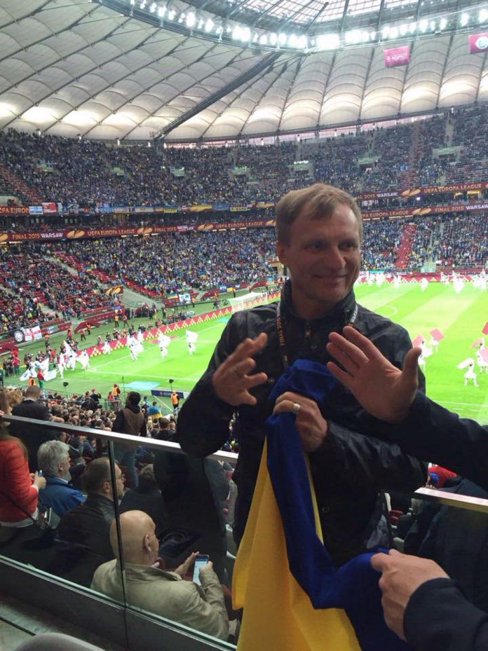 Олег Скрипка: «Вперед Днепр!!! Мы с тобой, как и вся Украина!!!»