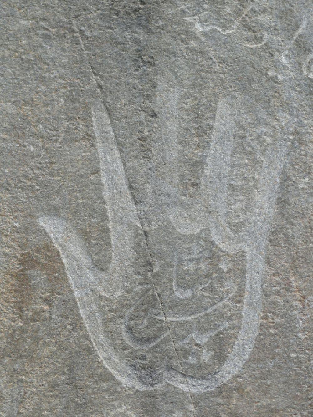 Раскрытая ладонь - древний символ памирских исмаилитов
