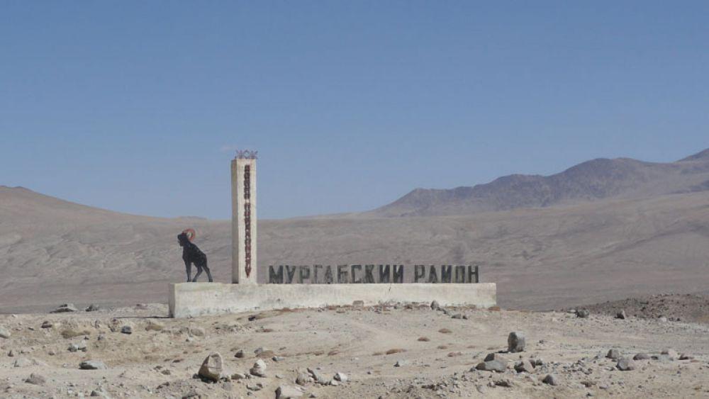 Въезд на Памирское плато