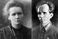 Мария Кюри и Николай Островский.
