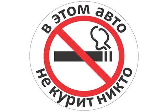 Службы такси Екатеринбурга встали на защиту здорового образа жизни