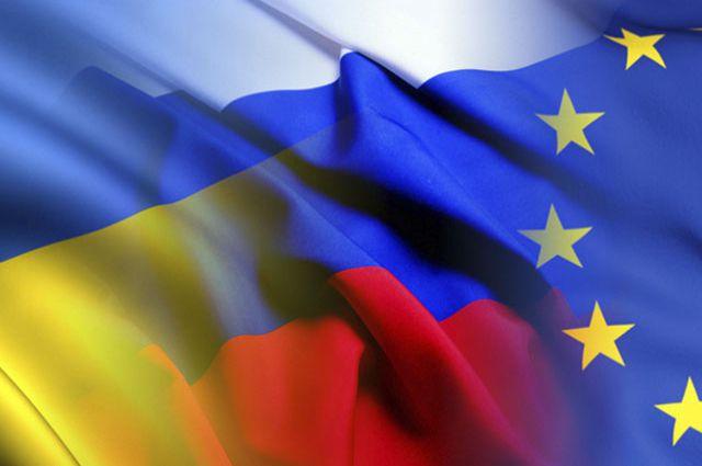 Переговоры погазу Украина-ЕС-Россия состоятся наследующей неделе вБрюсселе