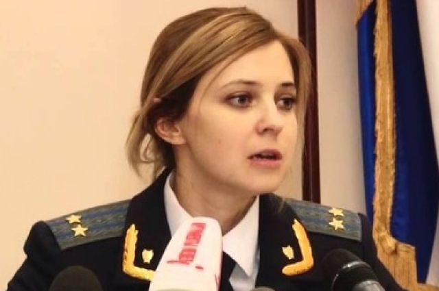 Прокурор Наташа Поклонская