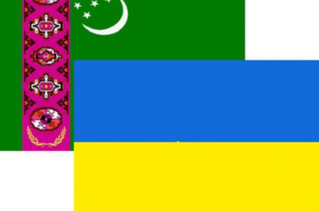 "Результат пошуку зображень за запитом ""україна-туркменістан"""