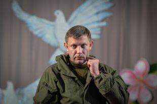Глава ДНР не сможет выезжать за пределы Донбасса до конца июля