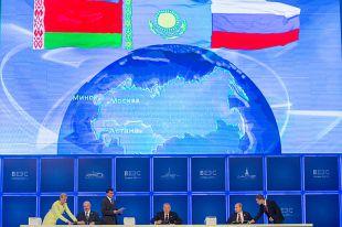 Вьетнам и ЕАЭС подписали соглашение о свободной торговле