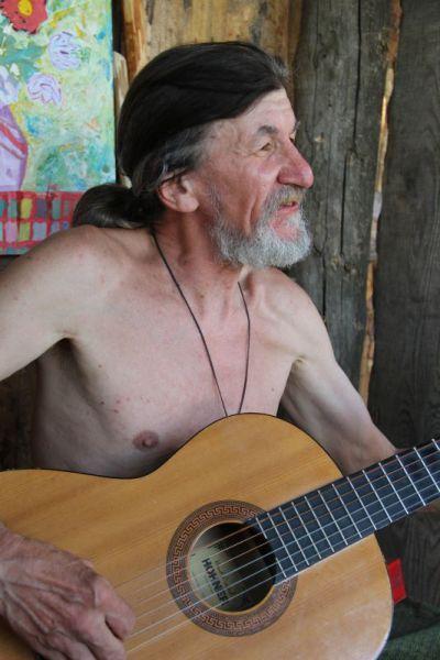 Гитарист...