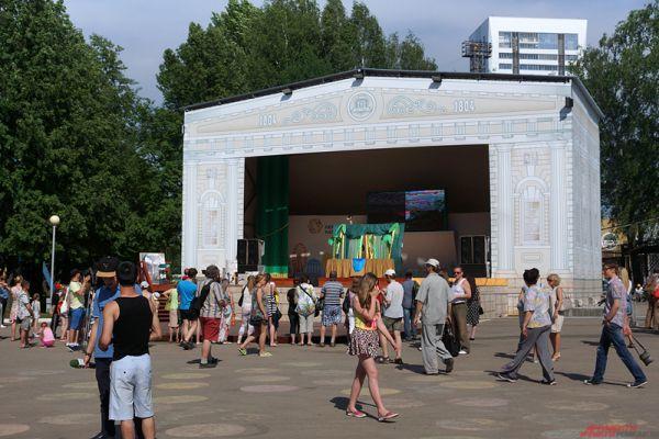 Фестиваль «Пермский калейдоскоп» начал свою работу в городе в воскресенье, 31 мая.
