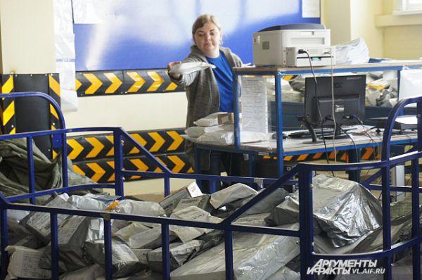 Рассортированные отправления отправляются по почтовым отделениям.