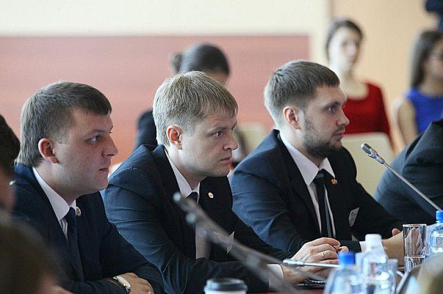 Российско-Германский молодёжный форум. Владивосток.