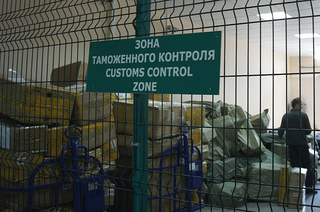 Доставленные в Россию посылки проходят таможенный контроль.