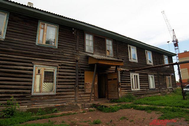 Аварийные дома, входящие в программу, будут расселять и сносить.