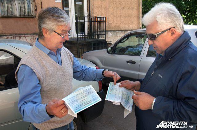 Калининградским автолюбителям придется искать новых страховщиков.