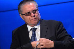 Улюкаев сообщил о введении моратория на увеличение неналоговых платежей
